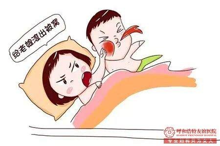 呼市月经,你能看出妇科病,很难看出孕气