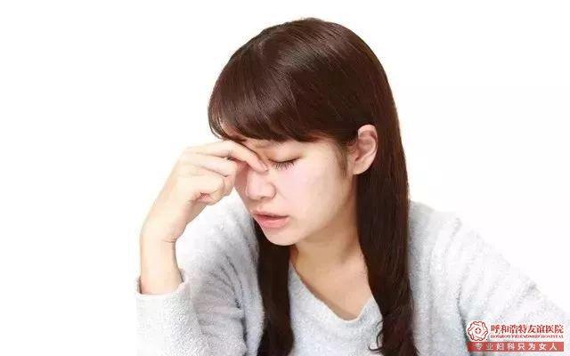 呼和浩特上环有多痛?什么时候取环好?